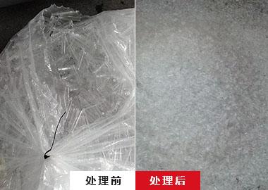 PVC管材破碎