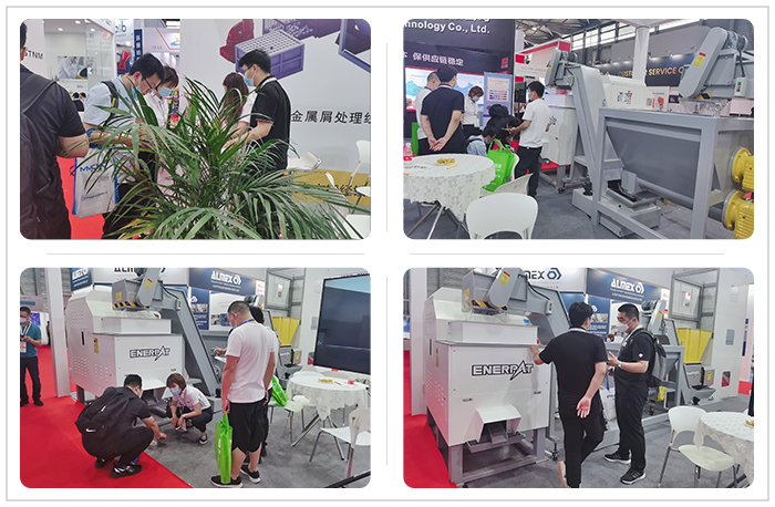 2021上海国际铝工业展