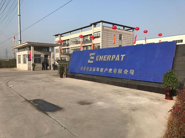 恩派特-生产基地