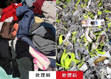 旧衣服破碎