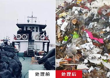 船用垃圾破碎