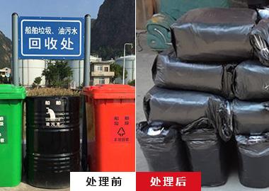 船用垃圾打包机
