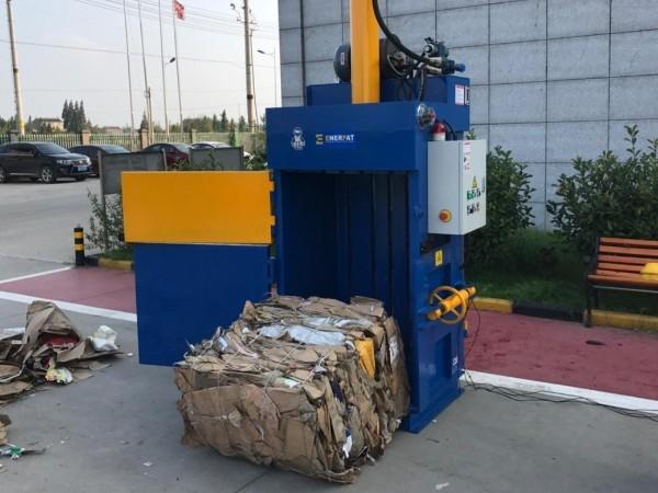 上海某零部件公司定制立式废纸打包机案例