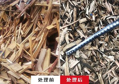 木材边角料破碎