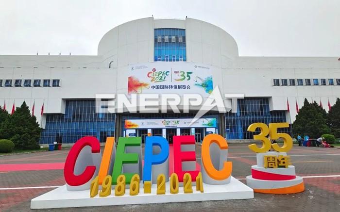 2021国际环保展