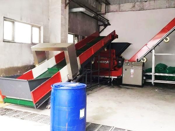 泰兴某水果厂定制果蔬垃圾破碎机案例